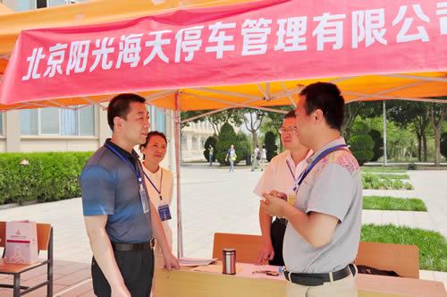 学院马永刚院长、郭晓玲副院长与亚搏彩票app下载软件安装会企业高管探讨人才培养与现代职业教育
